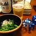 Tachikoma food
