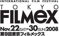 東京フィルメックスロゴ