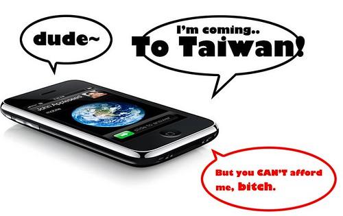 iPhone to Taiwan!