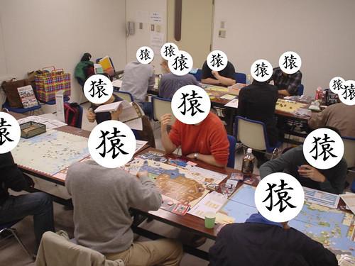 千葉会 2008-11-15
