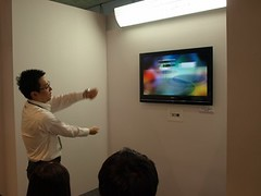 "Hitachi ""Gesture"" TV 1"