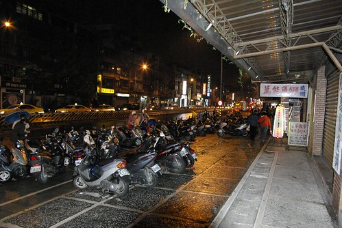 Scooters, BaDe Rd, Taipei