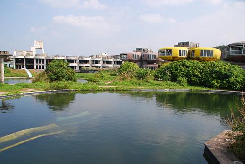 Pod Village