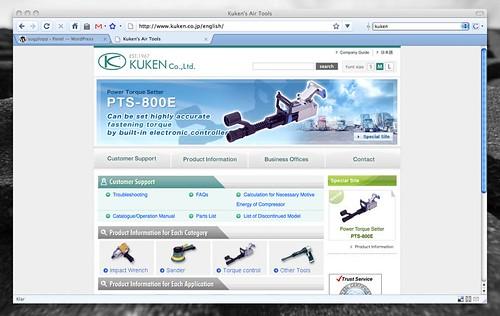 Kuken's Air Tools