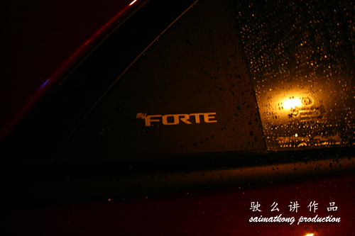 myForte Club Sticker