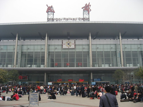 Chengdu Rail Station