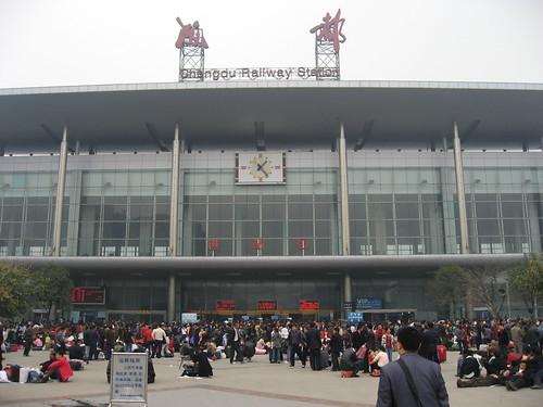 Chengdu Rail Station