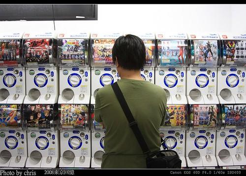 2008_tokyo_0267