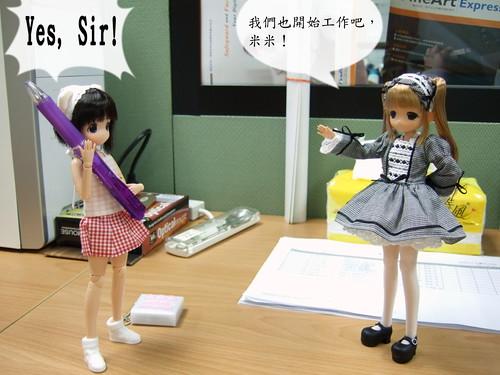 琪琪&米米上班記_scene05_01.後製