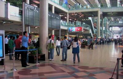 Lotnisko Tajlandia