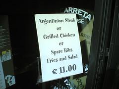 Good Deal!