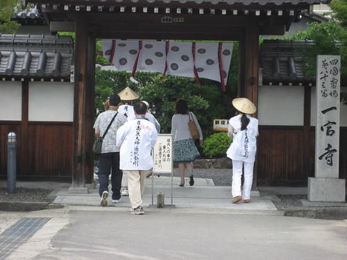 一宮寺(四国霊場 83)
