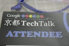 Google 京都 TechTalk