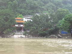 China-1880