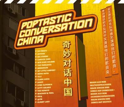 Poptastic Coversation China