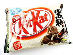 Kitkat Black Sugar Spring 08 Package