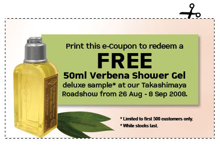 L'Occitane Verbana Shower Gel Coupon