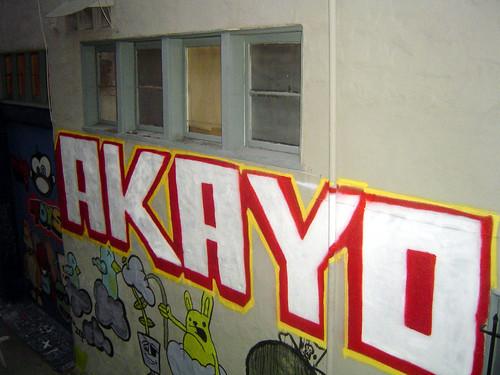 Akayo