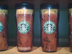 StarBucks Mug (SaudiSoul) Tags: cup star starbucks mug ramadan
