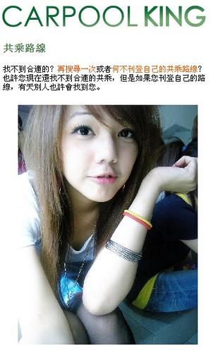 Screenshot - 2008_9_17 , 下午 12_10_16.jpg