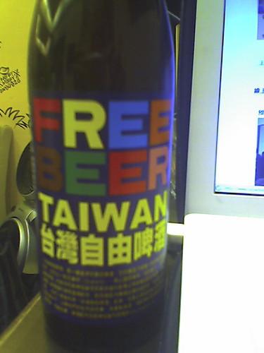 Free Beer Taiwan 台灣自由啤酒