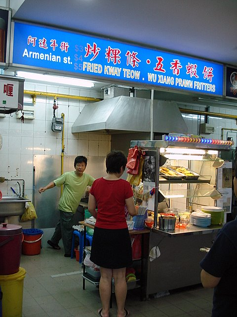 Armenian Street fried kway teow is now at 15 Upper East Coast Road (facing Jalan Tua Kong)