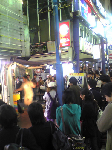 street video game yokohama