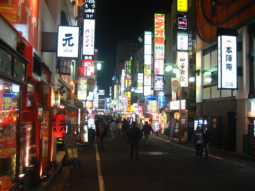 Shinkjuku