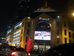 Shanghai-10-31 065