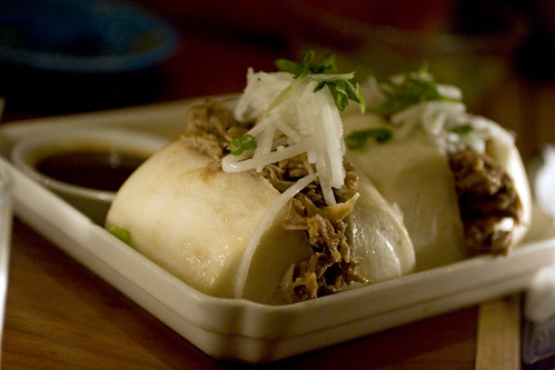 Night's Special - Steamed Pork Buns