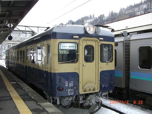 キハ52形/KiHa 52