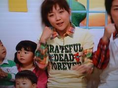 Takumi is a deadhead !