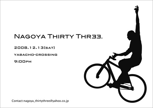 nagoya thirty thr33