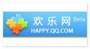 QQ欢乐网