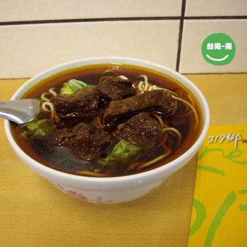 南區 - 阿銘牛肉麵2