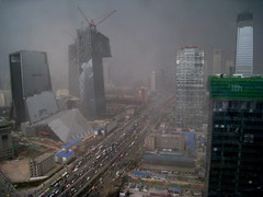 Storm Over The CBD (China Chas) Tags: china storm weather clouds grey beijing cctv fv5 ixus cbd 2008 apocalyptic thirdring fortuneplaza cwtc jingao tvcc