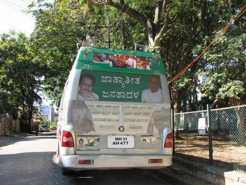 jAthyAtheetha janatha daLA bus back view