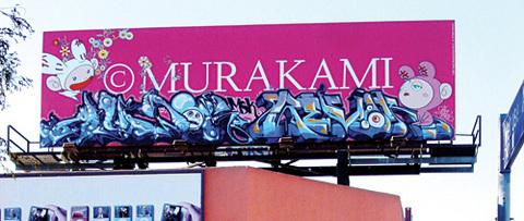 2008-murakami