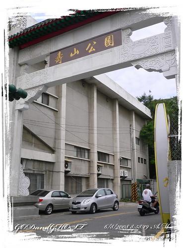 Taiwan_day4_001