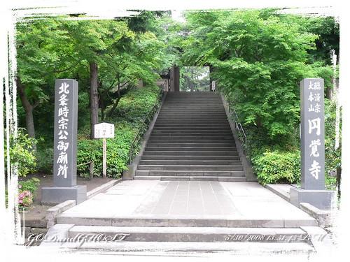 Japan_day2_022