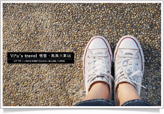 【集集一日遊】南投火車好多節~集集火車站、集集老街集集一日遊