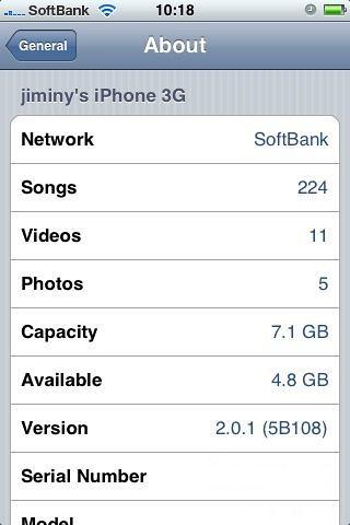 iPhone 3G 2.0.1(5B108)