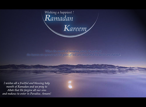 Ramadan Kareem !