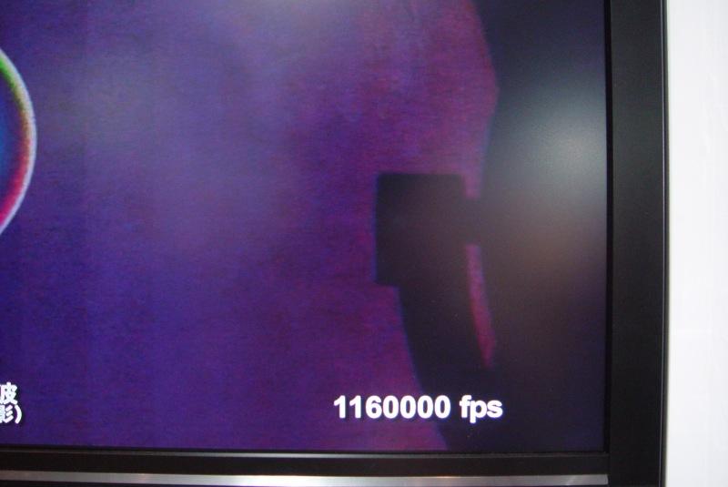1160000fps
