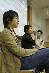 高井 直人さん, A-3 『JavaからRubyへ』 アンド・ナウ, JJUG Cross Community Conference 2008 Fall
