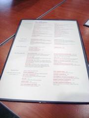 Beck's Sportatorium Menu (kshilcutt) Tags: restaurant burger houston memorialcitymall sportatorium becksprime
