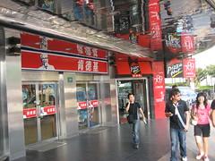 img_0933 (richard_munden) Tags: china shanghai puxi