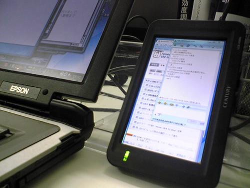 CENTURY LCD-4300U