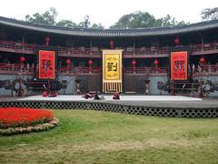 Wuxi-2008-10-31 028