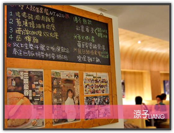 香港故事茶餐廳06